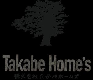 淡路島で注文住宅・新築一戸建て・リフォームなら|株式会社たかべホームズ